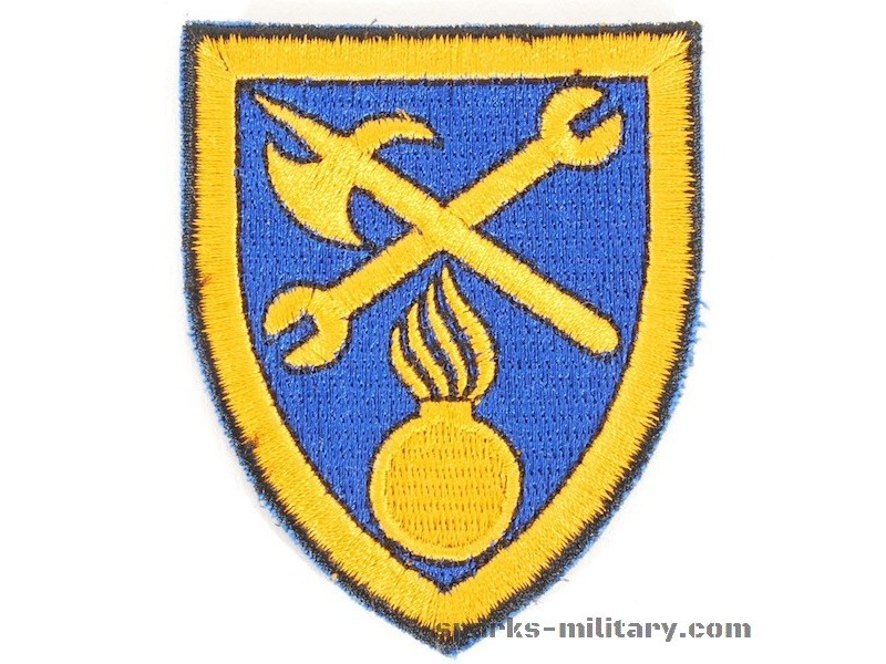 6930th Civilian Support Center, Maintenance Labor Service Patch in Color, old German Made