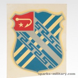 18th Field Artillery decal sticker
