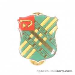 18th Field Artillery Unit Crest, german Made