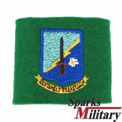 320th Army Security Agency