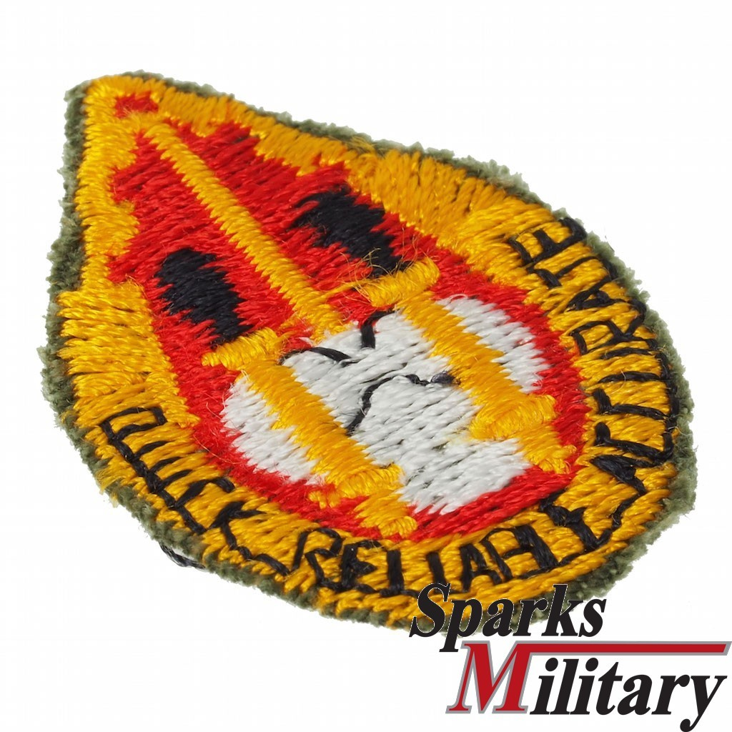 56th Field Artillery Unit Crest Stoff