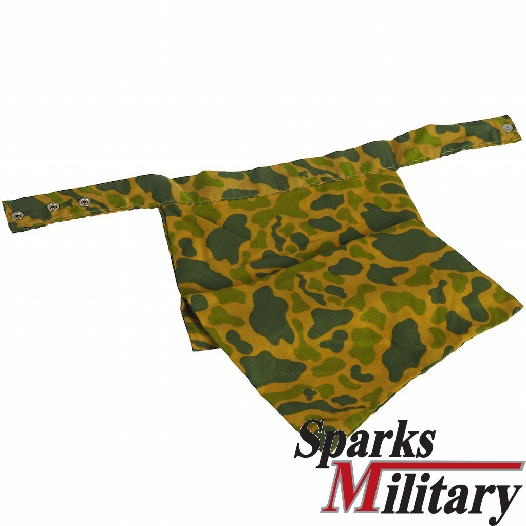 US Army Parade Scarf Special Forces in Camouflage