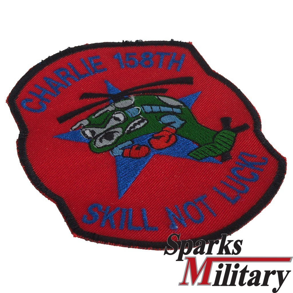 158th Aviation Regiment Pocket Patch sew on