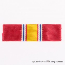 Decoration National Defense Service Medal Ribbon