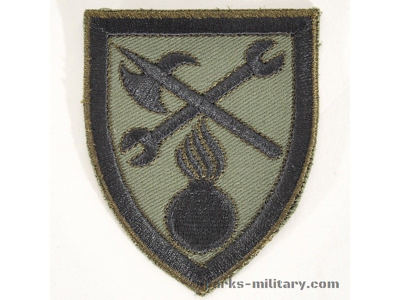 6930th Civilian Support Center, Maintenance Labor Service Patch, old German Made